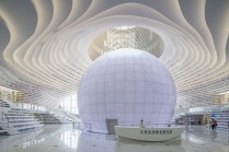 Tianjin_Library_1