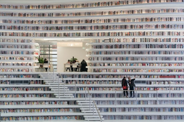 Tianjin_Library_2