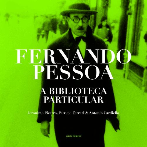 biblioteca Particular Fernando Pessoa.jpg